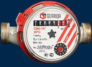 Реализуем оптом счетчики воды торговой марки GERRIDA