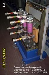 Продам трансформаторы тока напряжения НАМИ-10-95, НАМИТ-10-2, НАМИ-35ухл