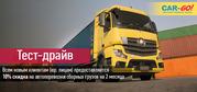 Доставка сборных грузов по России
