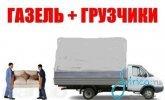 Грузоперевозки,  Грузчики,  Газели,  Пермь 89082654594