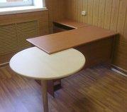 Офисная мебель,  кабинеты,  приёмные,  столы,  шкафы,  тумбы,  ресепшн на за